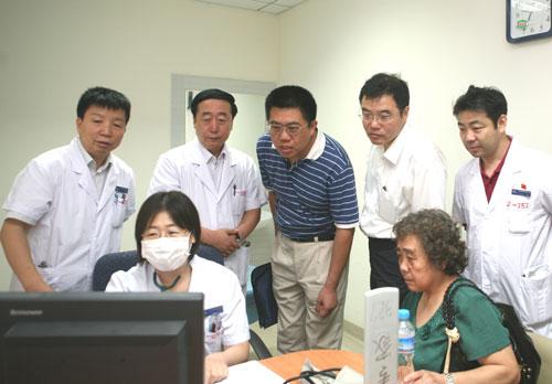 国务院办公厅领导莅临朝阳医院调研医改情况图片